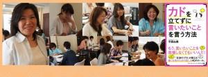 kousho_seminar