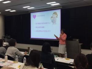 由美さん講座2
