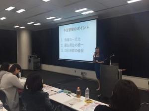 理香さん講座