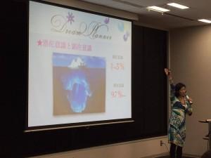 幸子さん講座2