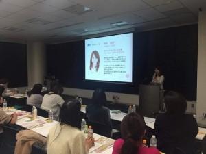 麻里子さん講座